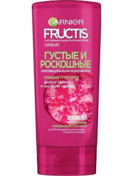 Fructis Бальзам-ополаскиватель Густые и роскошные Укрепляющий 200мл